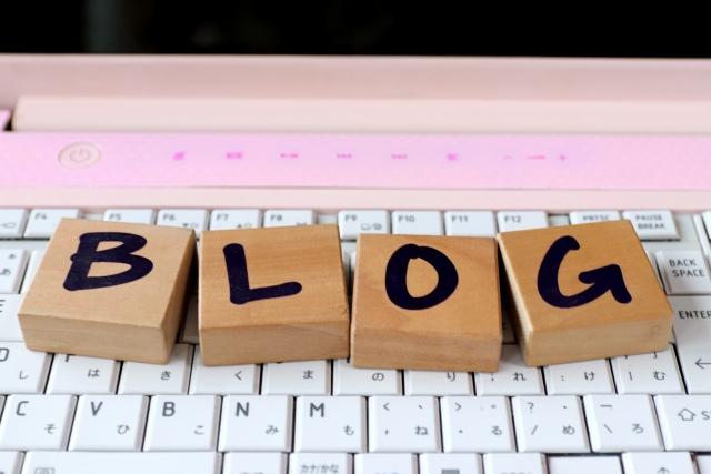 本気でブログを始めるならエックスサーバーをおすすめしたい理由