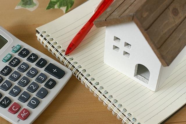 【住居購入】自宅を購入するときにかかる費用/購入額シミュレーション