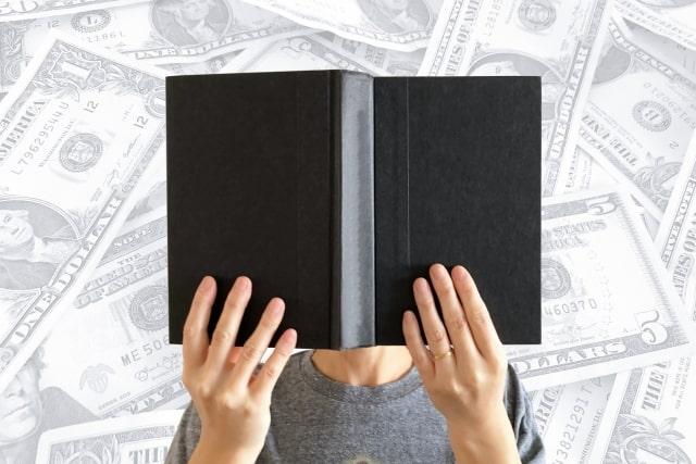 【金融リテラシー】音楽家がお金に関する知識を高めることで人生も変わっていく理由