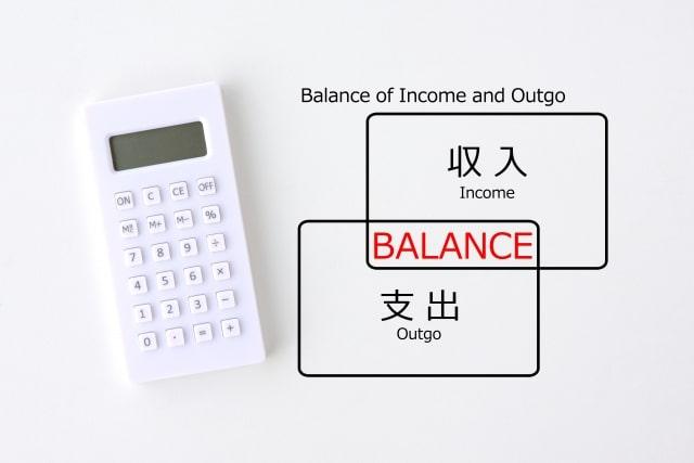 【年間20万円以上の節約ができる】すぐできる無駄な出費を減らして節約する方法